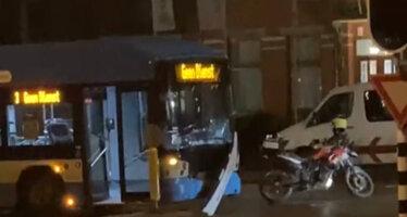 Politie maakt slachtoffer ongeluk met trolleybus bekend