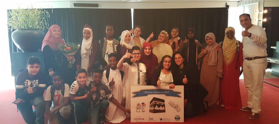 Ibni-Sina uit Arnhem wint 1e prijs tijdens Landelijke Islam Kenniswedstrijd
