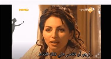 Interview Nazmiye Oral met Fortuyn werd een dag voor zijn moord uitgezonden